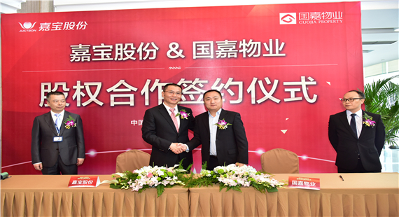 In August 2016, equity cooperation with Sichuan Guojia Property