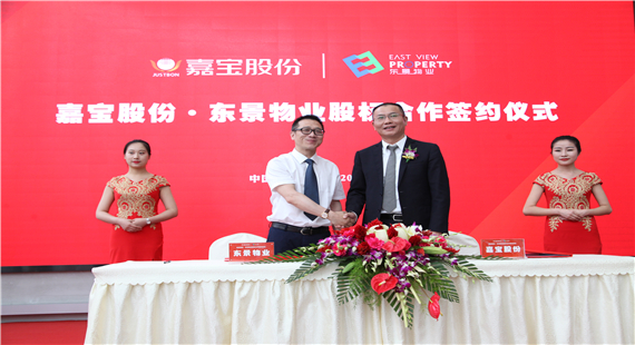 In May 2018, equity cooperation with Dongjing Property